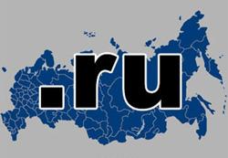 Российский домен