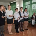 Выступление школьников
