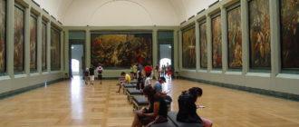галерея изображений