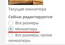 Выбор объекта