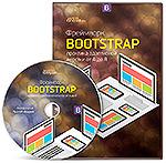 Фреймворк Bootstrap: практика адаптивной верстки от А до Я