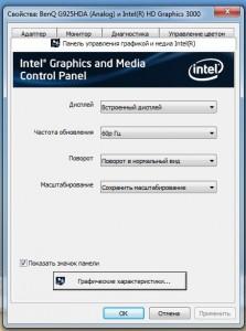 Панель Управления графикой