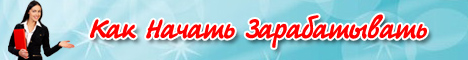 Ретаргетинг ВКонтакте и Директе
