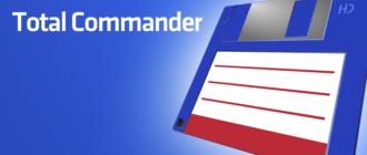 Лучший файловый менеджер Total Commander