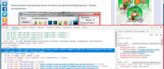 Chrome DevTools - уникальный инструмент для веб-разработки