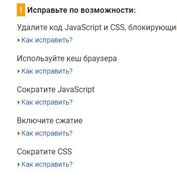 Сократите CSS