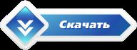 Видеокурс по CSS