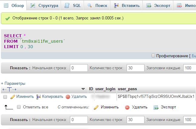 Логин и пароль для входа в админку WordPress