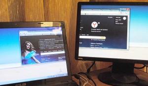 Два монитора с расширенным экраном