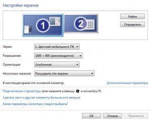 Настройки экранов