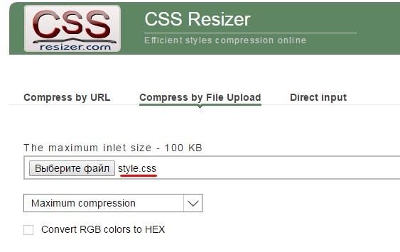 Сервис CSS Resizer
