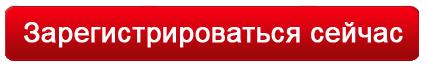 Бесплатная онлайн-школа E-mail маркетинга