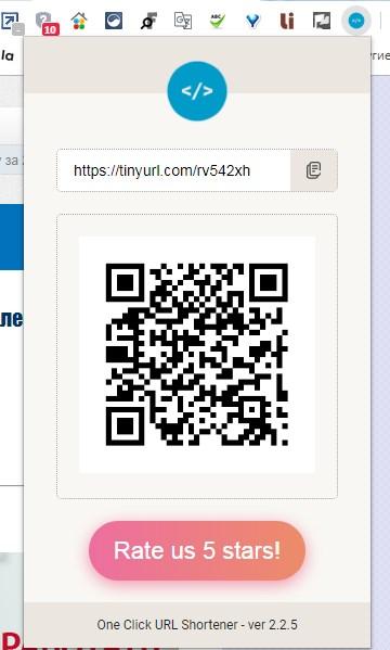URL Shortener – укорачиватель ссылок