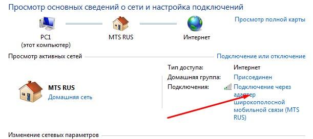 Центр управления сетями и общим доступом